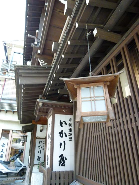 20100918_shibu51
