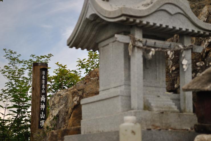 20120825_ryou101