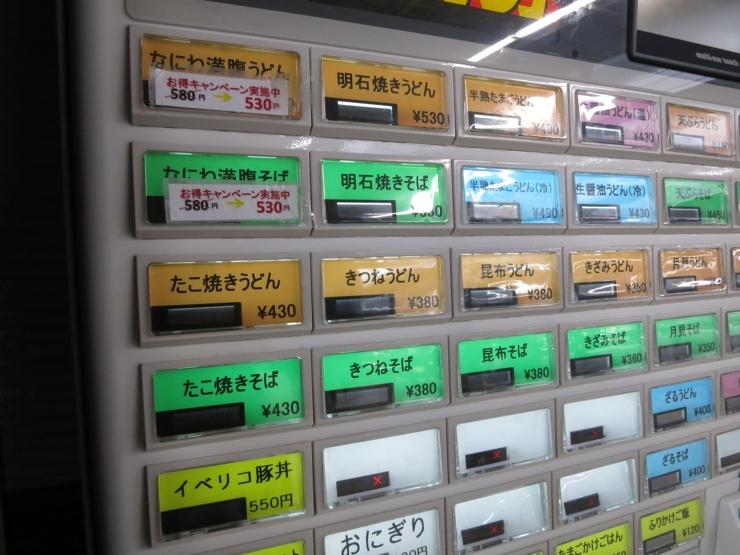 20131224_takoyaki