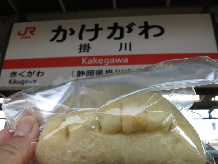 20140727_gyozapan1