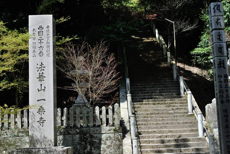 20150418_26banfudasyo11