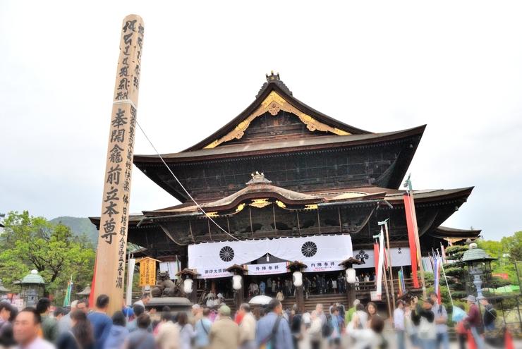 20150509_zenkouji1