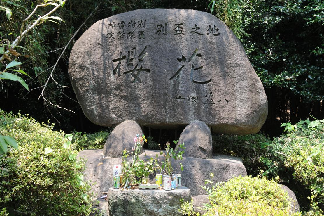 20180714_shibushi706_201