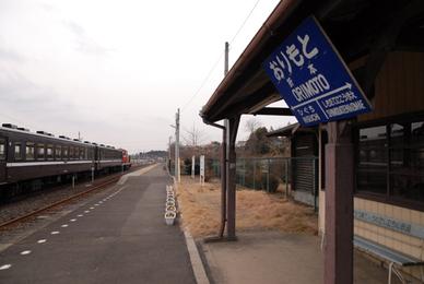 20070121_mooka31