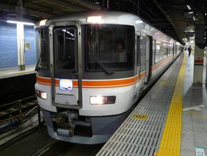 20081207_nagara