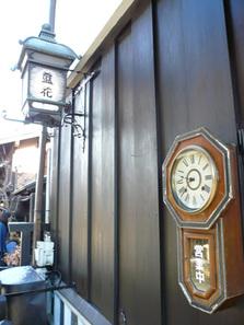 20081207_takayama3
