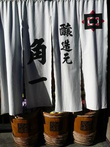 20081207_takayama5