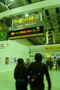 20091223_idou11_2