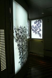 20091224_idou11