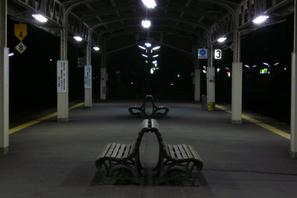 20091224_idou51_3