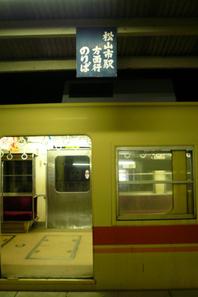 20091226_takahama11