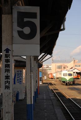 D200_kashitetsu91